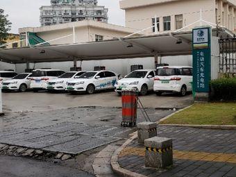 国家电网汽车充电站(浙江省温州市新城充电站)