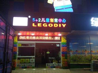 5+2儿童创意中心(杏坛店)