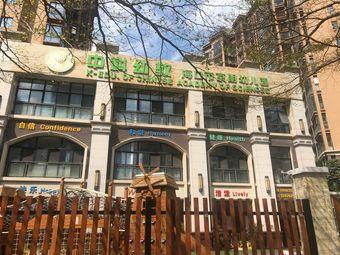 海口京朗幼儿园