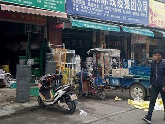 上海燎原线缆集团公司
