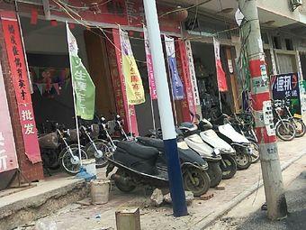 火生摩托车批发市场