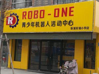 青少年机器人活动中心(新浦实验小学店)
