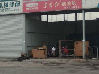 东方红柴油机