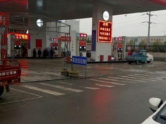 泺口石化加油站