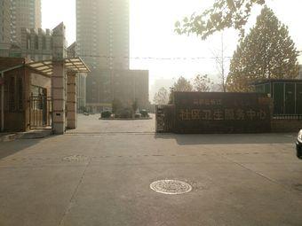 高新区长江社区卫生服务中心