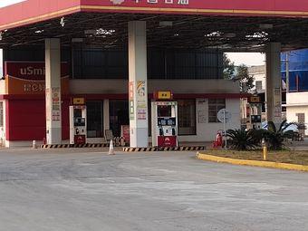 中国石油北流货运加油站
