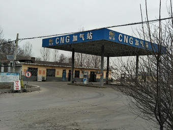 瑞淏CNG加气站