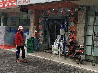 光明乳品(仓场路店)