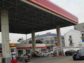 中国石油(新开加油站)