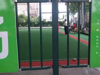 宜城街道门球场