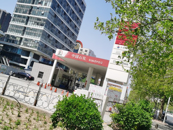 中国石化(潍坊市区第20加油站)