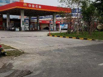 中国石油加油站(安吉南路)