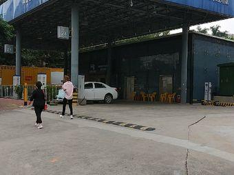 中国南方电网和谐电动汽车充电站