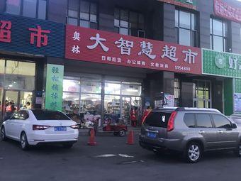 崔海芳书法工作室