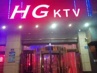 嗨歌KTV
