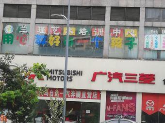 兰瑾艺术培训中心