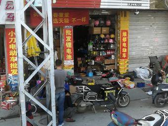 天能电池摩托车电动车自行车配件批发