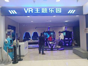 VR主题乐园