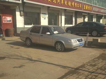 元氏县安达汽车运输有限公司
