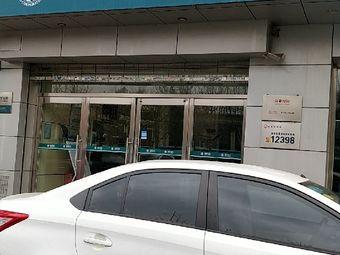 国家电网汽车充电站