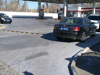 中国石油萨尔图加油站