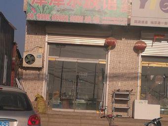 津津水族馆