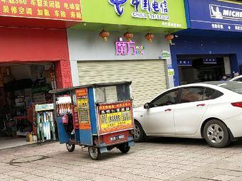 中国电信三元大道营业厅