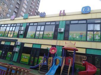 博雅幼儿园(福利街)