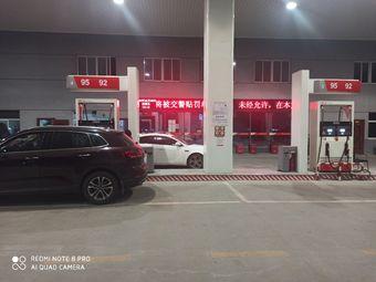 昆山石油青阳加油站