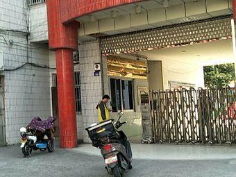 安徽省人民政府机关幼儿园(红星路)(红星路)