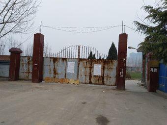 高新区人文纪念园