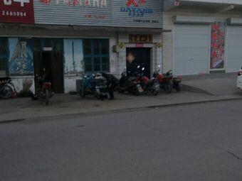 YAMAHA大阳摩托车专卖(岳城店)