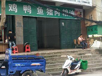 虎威跆拳道少儿运动馆
