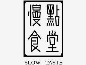 慢点食堂(泉乐坊店)