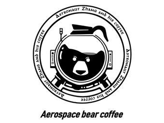 Aerospace bear coffee 宇航熊咖啡
