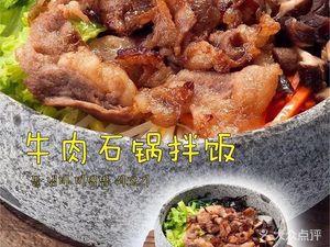 水大叔石锅拌饭