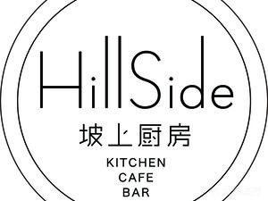 Hillside坡上厨房