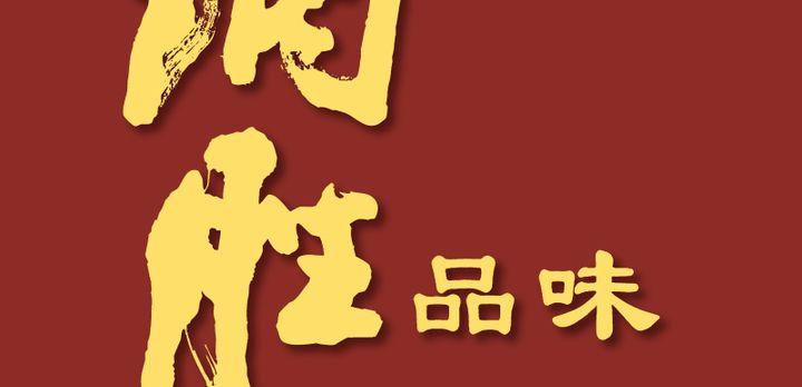 舌尖上的广州 特色美食地图
