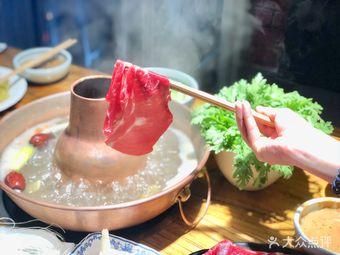 炙铜涮肉·烤肉