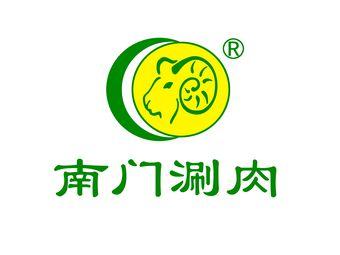 宏源南门涮肉(后海店)