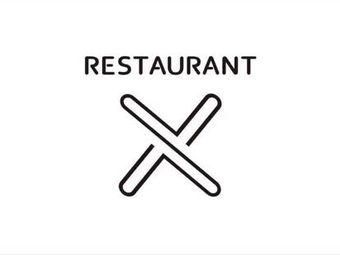 Restaurant·X