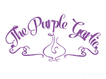 紫色蒜头 The Purple Garlic