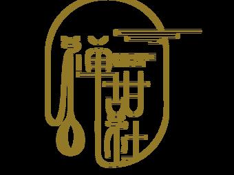 禅甜社(中南店)