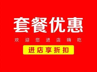 船老大·海鲜•龙虾•炒菜(恒大店)