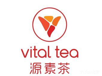 Vital Tea 源素茶(陆家嘴软件园店)