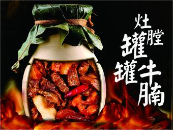 吃飯皇帝大(合生匯店)