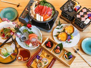 楽燚日本料理
