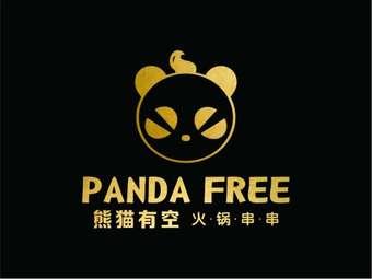 熊猫有空串串