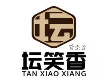 坛笑香韩式烤肉(福成五期店)