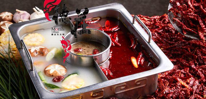 滾燙的熱情和痛快的享受,蘇州火鍋店TOP10